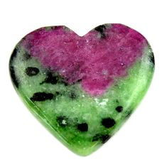 Natural 27.40cts ruby zoisite pink cabochon 26x25 mm heart loose gemstone s18470
