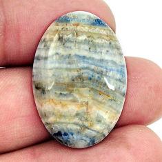 Natural 21.30cts scheelite (lapis lace onyx) 27.5x19.5 mm loose gemstone s16387
