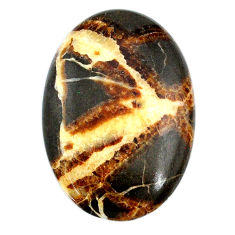Natural 51.40cts septarian gonads cabochon 40x38 mm oval loose gemstone s20976