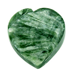 Natural 11.35cts seraphinite (russian) 15.5x15 mm heart loose gemstone s18494