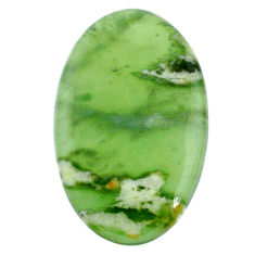 Natural 43.35cts serpentine green cabochon 41x25.5 mm oval loose gemstone s20616