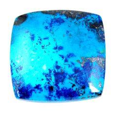 Natural 45.10cts shattuckite blue 26x26 mm cushion loose gemstone s19519