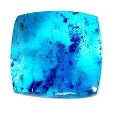 Natural 44.45cts shattuckite blue 27x26 mm cushion loose gemstone s19517