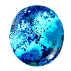 Natural 37.35cts shattuckite blue 33x27.5 mm oval loose gemstone s19501