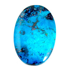 Natural 36.20cts shattuckite blue 36x23.5 mm oval loose gemstone s19503