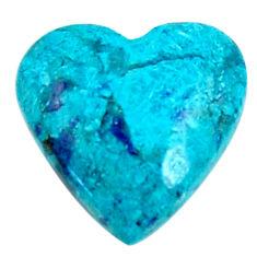 Natural 12.35cts shattuckite blue cabochon 18.5x18mm heart loose gemstone s18623