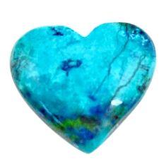 Natural 12.35cts shattuckite blue cabochon 19x18 mm heart loose gemstone s18635