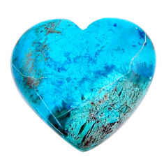 Natural 16.30cts shattuckite blue cabochon 21.5x20mm heart loose gemstone s19195