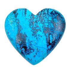 Natural 14.30cts shattuckite blue cabochon 21x20 mm heart loose gemstone s19194