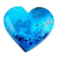 Natural 17.10cts shattuckite blue cabochon 21x20 mm heart loose gemstone s19196
