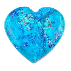 Natural 15.15cts shattuckite blue cabochon 21x20 mm heart loose gemstone s19197