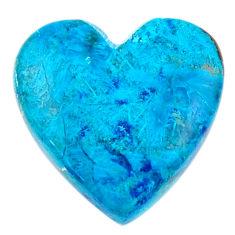 Natural 17.40cts shattuckite blue cabochon 21x21 mm heart loose gemstone s19189