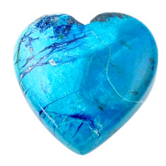 Natural 19.30cts shattuckite blue cabochon 21x21 mm heart loose gemstone s19192