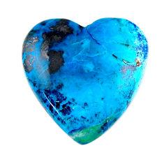 Natural 16.30cts shattuckite blue cabochon 21x21 mm heart loose gemstone s19200