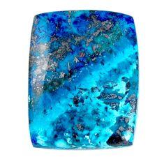 Natural 22.35cts shattuckite blue cabochon 22.5x17.5 mm loose gemstone s19532