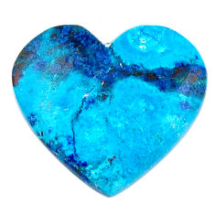 Natural 15.10cts shattuckite blue cabochon 22.5x20mm heart loose gemstone s19188