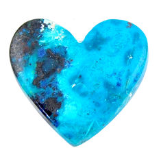 Natural 14.30cts shattuckite blue cabochon 22.5x20mm heart loose gemstone s19190