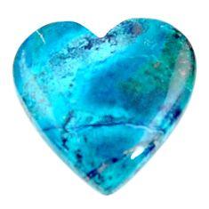 Natural 18.45cts shattuckite blue cabochon 22.5x22mm heart loose gemstone s18621