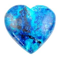 Natural 21.05cts shattuckite blue cabochon 22.5x22mm heart loose gemstone s19198