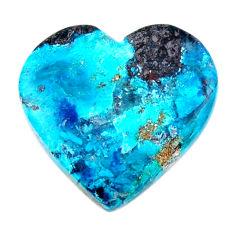 Natural 16.30cts shattuckite blue cabochon 22.5x22mm heart loose gemstone s19199