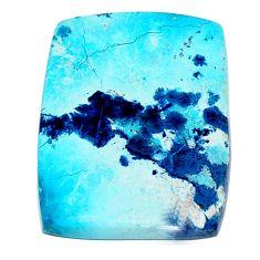 Natural 13.10cts shattuckite blue cabochon 22x17mm octagan loose gemstone s23084
