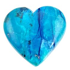 Natural 18.45cts shattuckite blue cabochon 22x21.5mm heart loose gemstone s18622