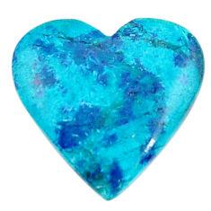 Natural 15.10cts shattuckite blue cabochon 22x22 mm heart loose gemstone s18627