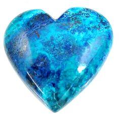 Natural 23.45cts shattuckite blue cabochon 22x22 mm heart loose gemstone s18628
