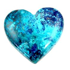 Natural 20.10cts shattuckite blue cabochon 23x22 mm heart loose gemstone s18637