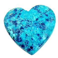 Natural 19.45cts shattuckite blue cabochon 23x22.5mm heart loose gemstone s18631