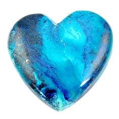 Natural 22.35cts shattuckite blue cabochon 23x22.5mm heart loose gemstone s18634