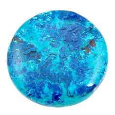 Natural 23.45cts shattuckite blue cabochon 23x23 mm oval loose gemstone s18610