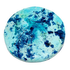 Natural 11.20cts shattuckite blue cabochon 23x23 mm round loose gemstone s23115