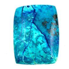 Natural 18.25cts shattuckite blue cabochon 24x17.5 mm loose gemstone s17003