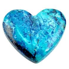 Natural 19.30cts shattuckite blue cabochon 24x21 mm heart loose gemstone s18626