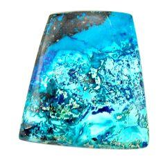 Natural 20.10cts shattuckite blue cabochon 24x21.5 mm loose gemstone s17026