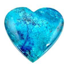 Natural 19.45cts shattuckite blue cabochon 24x23.5mm heart loose gemstone s18630