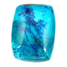 Natural 26.30cts shattuckite blue cabochon 25x17.5 mm loose gemstone s17048
