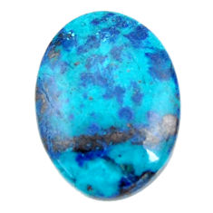 Natural 23.45cts shattuckite blue cabochon 25x18 mm oval loose gemstone s18607