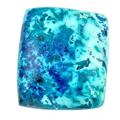 Natural 29.30cts shattuckite blue cabochon 25x21mm octagan loose gemstone s17052