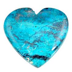 Natural 20.15cts shattuckite blue cabochon 25x24 mm heart loose gemstone s18624