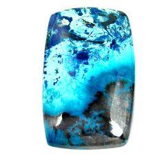 Natural 21.35cts shattuckite blue cabochon 26x16mm octagan loose gemstone s17044