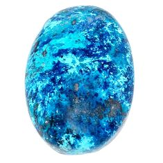 Natural 30.15cts shattuckite blue cabochon 26x17 mm oval loose gemstone s23089