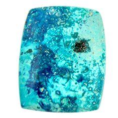 Natural 19.30cts shattuckite blue cabochon 26x20mm octagan loose gemstone s17045