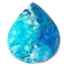 Natural 20.10cts shattuckite blue cabochon 26x21 mm pear loose gemstone s23116