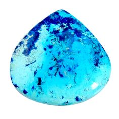 Natural 22.35cts shattuckite blue cabochon 26x26 mm heart loose gemstone s19535