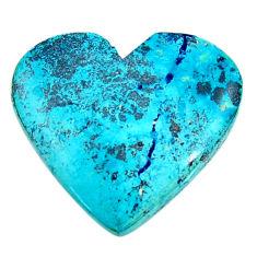 Natural 20.15cts shattuckite blue cabochon 27x25 mm heart loose gemstone s18638