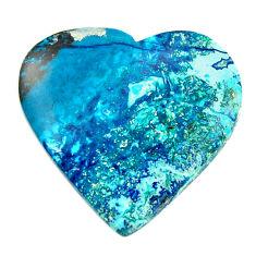 Natural 18.05cts shattuckite blue cabochon 27x26 mm heart loose gemstone s17032