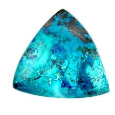 Natural 25.15cts shattuckite blue cabochon 27x26 mm loose gemstone s17036