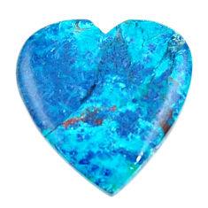 Natural 28.45cts shattuckite blue cabochon 27x26.5mm heart loose gemstone s18640